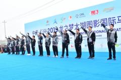 中国-长兴2019龙之梦-太湖图影国际马拉松赛完美落幕